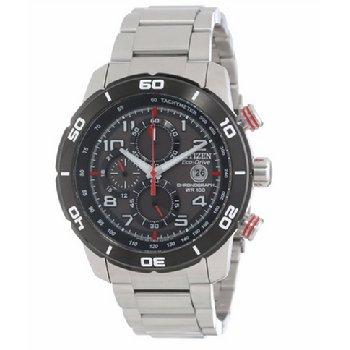 不用换电池的手表 Citizen西铁城 光动能 男士手表